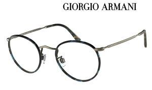 GIORGIO ARMANI 高級 メガネ フレーム ジョルジオアルマーニ AR112MJ-3247 メンズ 新作 取扱店 高級ブランド 伊達メガネ 度付き 老眼鏡 遠近用 おしゃれ 誕生日ギフト 海外通販【眼鏡サングラス専門