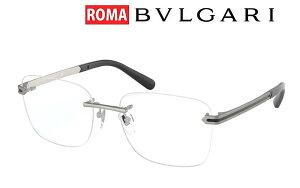 BVLGARI 高級 メガネ フレーム ブルガリ BV1109-195 メンズ 新作 取扱店 人気 ブランド おしゃれ 誕生日 ギフト 伊達メガネ 度付き 遠近 老眼鏡 セルペンティ ディアゴノ ビーゼロワン シリアル刻