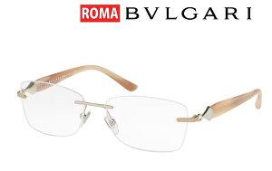 BVLGARI 高級 メガネ フレーム ブルガリ BV2190B-266 レディース 新作 取扱店 人気 ブランド おしゃれ 誕生日 ギフト 伊達メガネ 度付き 遠近 老眼鏡 セルペンティ ディアゴノ ビーゼロワン シリア
