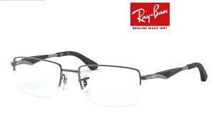 RayBan 高級 メガネ フレーム レイバン RX6285-2502 メンズ 新作 取扱店 人気 ブランド 伊達めがね 度付き 老眼鏡 遠近用 おしゃれ 誕生日 ギフト【眼鏡 サングラス 専門店 クリエンテ】