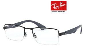 RayBan 高級 メガネ フレーム レイバン RX6331-2503 メンズ 新作 取扱店 人気 ブランド 伊達めがね 度付き 老眼鏡 遠近用 おしゃれ 誕生日 ギフト【眼鏡 サングラス 専門店 クリエンテ】