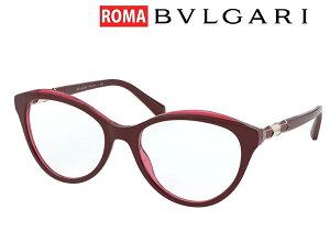 BVLGARI 高級 メガネ フレーム ブルガリ BV4187B-5469 レディース 新作 取扱店 人気 ブランド おしゃれ 誕生日 ギフト 伊達メガネ 度付き 遠近 老眼鏡 セルペンティ ディアゴノ ビーゼロワン シリア