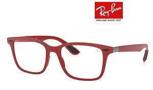 RayBan フェラーリ 高級 メガネ フレーム レイバン RX7144M-F628 メンズ レディース 新作 取扱店 伊達メガネ 度付き 遠近 老眼 人気 ブランド おしゃれ 誕生日 ギフト【眼鏡 サングラス 専門店 クリ