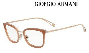 ジョルジオ アルマーニ メガネ フレーム AR5078-3011 メンズ レディース 新作 取扱店 伊達メガネ 度付き 老眼 遠近用 おしゃれ 高級ブランド 誕生日ギフト 海外通販【眼鏡サングラス専門店 クリ