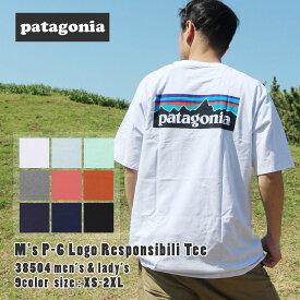 新品 パタゴニア Patagonia 21SS M's P-6 Logo Responsibili Tee P-6ロゴ レスポンシビリ Tシャツ 38504 メンズ レディース 2021SS 新作 半袖Tシャツ 39ショップ