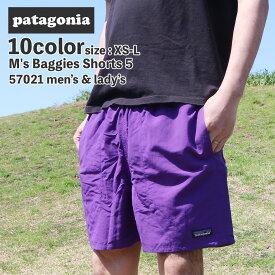 新品 パタゴニア Patagonia 21SS M's Baggies Shorts 5 バギーズ ショーツ 5インチ 57021 メンズ レディース 2021SS 新作 パンツ 39ショップ