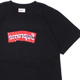 シュプリーム SUPREME x コムデギャルソン シャツ COMME des GARCONS SHIRT 17SSBox Logo Tee ボックスロゴ Tシャツ BLACK ブラック メンズ Sサイズ 【中古】 2017SS 104002088031 (半袖Tシャツ)
