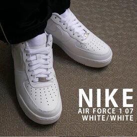 新品 ナイキ NIKE AIR FORCE 1 07 エアフォース1 WHITE/WHITE ホワイト 白 315122-111 CW2288-111 メンズ フットウェア