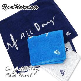 【2021年3月度 月間優良ショップ受賞】 新品 ロンハーマン RHC Ron Herman Surf All Day Face Towel フェイス タオル メンズ レディース