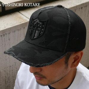 ヨシノリコタケ(YOSHINORI KOTAKE)