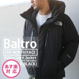 【14:00までのご注文で即日発送可能】 新品 ザ・ノースフェイス THE NORTH FACE 20FW K(BLACK) BALTRO LIGHT JACKET バルトロ ライト ジャケット ダウン ブラック ND91950 メンズ 2020FW 2020AW 20AW 新作