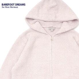 新品 ベアフットドリームス ロンハーマン BAREFOOT DREAMS for Ron Herman COZYCHIC 3.5YARN Solid Hoodie パーカー STONE メンズ レディース 新作