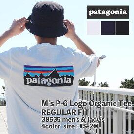 【2021年3月度 月間優良ショップ受賞】 新品 パタゴニア Patagonia 21SS M's P-6 Logo Organic T-Shirt P-6ロゴ オーガニック Tシャツ 38535 メンズ レディース 2021SS 新作 39ショップ