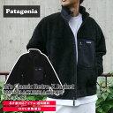 【2021年3月度 月間優良ショップ受賞】 【14:00までのご注文で即日発送可能】 新品 パタゴニア Patagonia 21FW M's Cl…