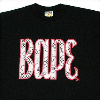 沐浴猿 (猿) BAPE COOKIE 迷彩 T 恤黑色 200-002593-061