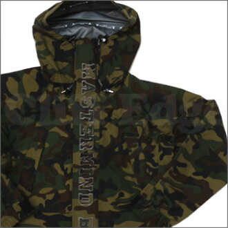 A BATHING APE (APE) x mastermind JAPAN (mastermind Japan) CAMO GORE-TEX SNOW BOARD JACKET GREEN CAMO 225 - 000142 - 035x