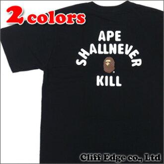 8908711c A BATHING APE APE SHALL NEVER KILL APE TEE T-shirt 200005260041 1030110022