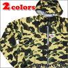 A BATHING APE GORE-TEX 1ST CAMO OUTDOOR HOODIE (jacket) 225-000214-045 (1B20-141-002)-