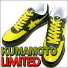 BAPESTA (Baptist) city limited ROADSTA BLACK/YELLOW (Kumamoto)