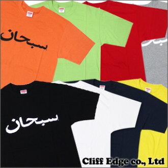 SUPREME Arabic Logo T셔츠200-004782-043+