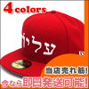SUPREME Hebrew New Era Cap (Newera) 250 - 000000 - 031x
