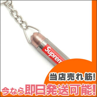 44 SUPREME Bullet Knife (key ring) SILVER 290-002974-012x
