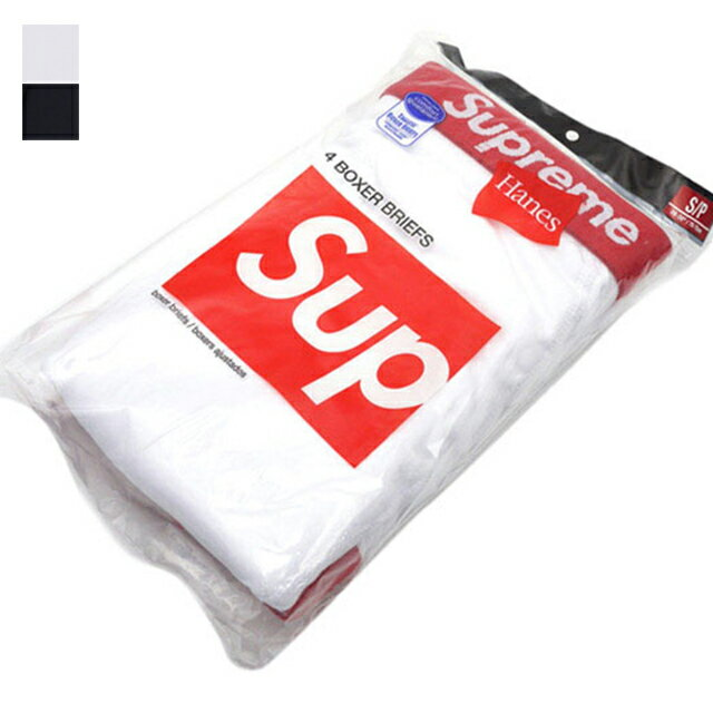 シュプリーム SUPREME x Hanes ヘインズ Boxer Briefs 4Pack 4枚セット 245000182030 145000032030 【新品】