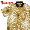 最高 (shupurimu) 孔雀衬衫 (短袖衬衫) 215-001236-041 +
