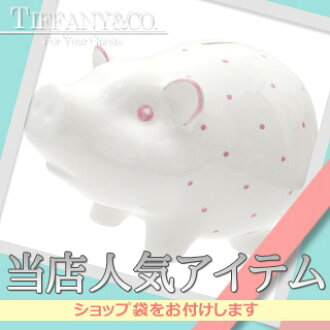TIFFANY&CO. Piggy Bank (money box) PINK 290-004184-013x