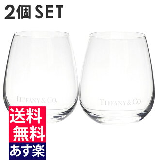 New Tiffany TIFFANY&CO. The wedding present celebration present Valentine dish tableware glass earthenware pair gift which there is a pair crystal glass tumbler two set privilege in