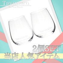 https://image.rakuten.co.jp/cliffedge/cabinet/ti01/tiffany02/150906_006.jpg