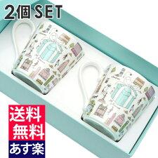 https://image.rakuten.co.jp/cliffedge/cabinet/ti01/tiffany02/160906_009.jpg
