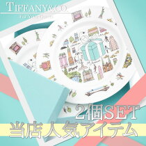 https://image.rakuten.co.jp/cliffedge/cabinet/ti01/tiffany02/160906_006.jpg