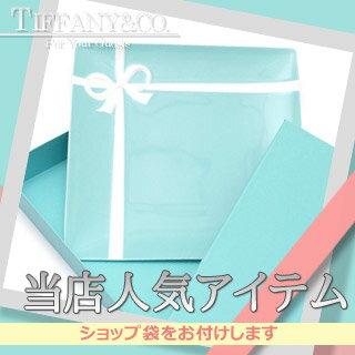 TIFFANY&CO.(ティファニー) ブルーボックス プレート 290-002222-014x【新品】 結婚祝い お祝い プレゼント バレンタイン 食器 陶器 お皿 ギフト【あす楽対応】