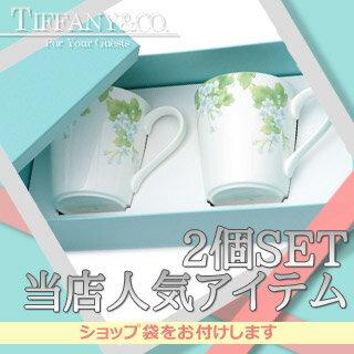 TIFFANY&CO.(ティファニー) リーフコレクション マグカップ 2個セット [ギフト][食器]WHITE 290-002887-010x【新品】【あす楽対応】