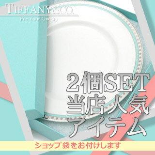 TIFFANY&CO.(ティファニー) プラチナブルーバンド プレート 2枚セット(ギフト)(食器) WHITE 290-003885-010x【新品】【あす楽対応】