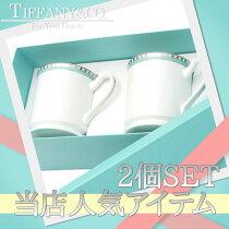 https://image.rakuten.co.jp/cliffedge/cabinet/ti01/tiffany02/150906_005.jpg