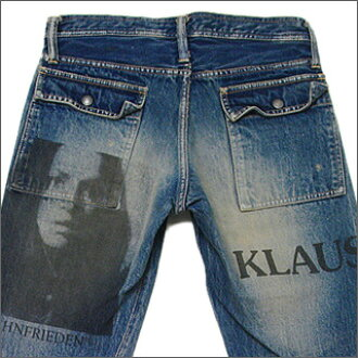 UNDERCOVER (under cover) Bush denim KLAUS