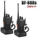 BF-888 2台セット 距離10km可 無線機 トランシーバー イヤホンマイク付き BAOFENG 寶鋒ラジオ POFUNG wireless interc…