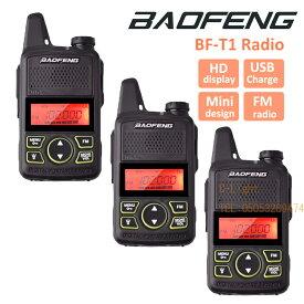 送料無料 Baofeng BF-T1 2台セット 小型ミニ トランシーバー イヤホンマイク付き 液晶パネル FM機能 強光ライド USB充電 「T-388上位機種」