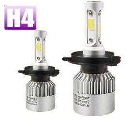 H4 Hi/Lo H7 H8/H9/H11選択可能 COBチップ搭載 12V専用 8000LM 6500K S2 LEDヘッドライト LEDフォグランプ 2本セット送料無料