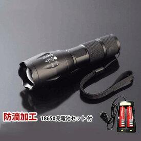 超強力 XML-T6懐中電灯 搭載ズーム機能付 ledライト 2000ルーメン 防滴加工送料無料