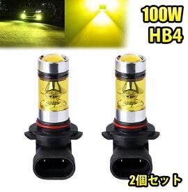 HB4 LEDフォグランプ 100W 2個セット 黄色 イエロー 3000K送料無料