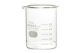 【AGC・IWAKI】 ビーカー 50ml型式:1000BK50耐熱性 ガラス製 容器 アロマ用 手作りコスメ 本格派 理化 実験 検査 かわいい