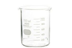 【AGC・IWAKI】 ビーカー 100ml型式:1000BK100耐熱性 ガラス製 容器 アロマ用 手作りコスメ 本格派 理化 実験 検査 かわいい