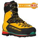 【 即納 】 スポルティバ ネパール エボ GTX 2019 ( Yellow )