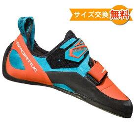 スポルティバ カタナ ( Tangerine / Tropic Blue ) ★ ロッククライミング ・ クライミングシューズ ・ ボルダリングシューズ ★