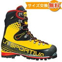 【即納】スポルティバ ネパール キューブ GTX (Yellow)★登山靴・靴・登山・アウトドアシューズ・山歩き★