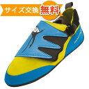 【即納】マッドロック マッドモンキー 2.0(Light Blue / Yellow)★キッズ/子供用★★ロッククライミング・クライミ…