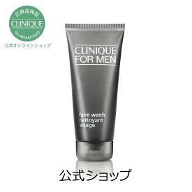 クリニーク フェース ウォッシュ【CLINIQUE】(メンズ 洗顔ソープ 洗顔料)
